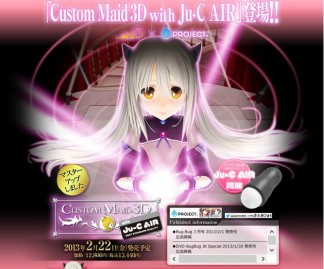 Custom Maid 3D Ju-C Air