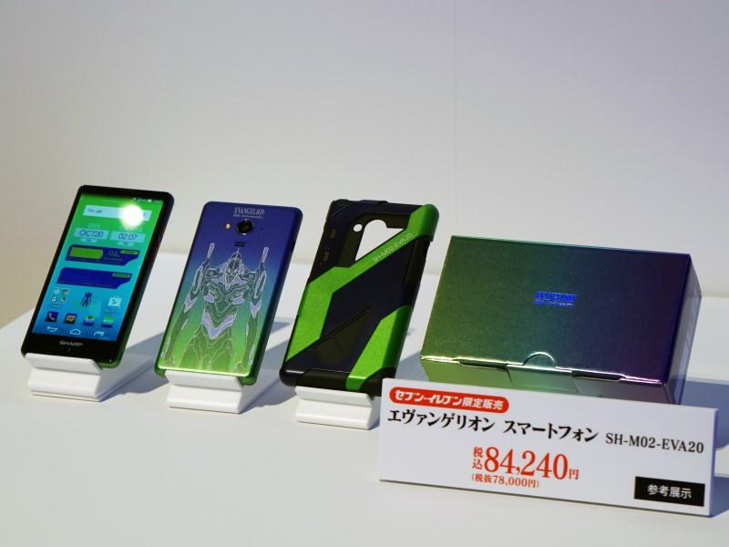 EVA smartphon 3