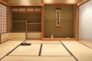 stanza tatami giappone