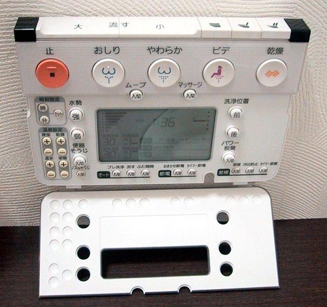 Washlet - Il Super Bagno Hi-Tech Giapponese