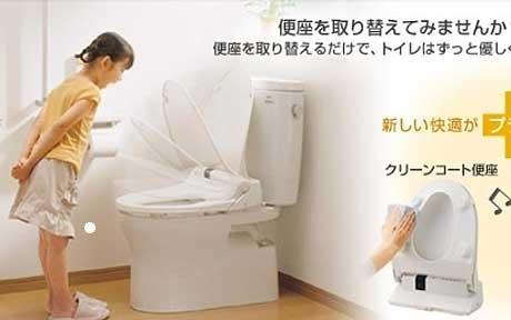 Washlet il super bagno hi tech giapponese - Dubai a gennaio si fa il bagno ...