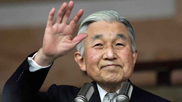 akihito imperatore