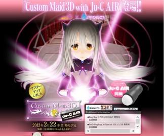 Custom Maid 3D Ju-C Air