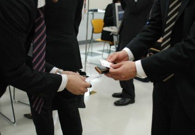 Il Galateo giapponese: i biglietti da visita