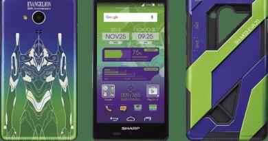 Nuovo Smartphone ispirato ad EVANGELION