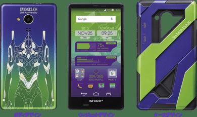 EVA smartphon articolo