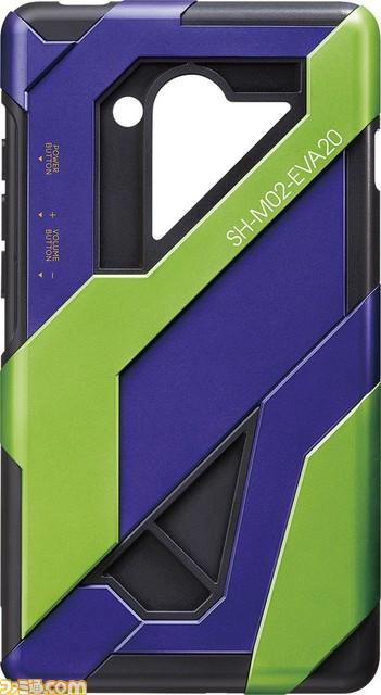 EVA smartphon case