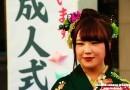 Seijin No Hi  (成人の日) – La festa della maggiore età
