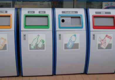 Perchè in Giappone non ci sono cestini?