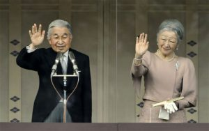 Akihito - Michiko