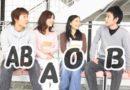 Sangue e personalità: i gruppi sanguigni in Giappone