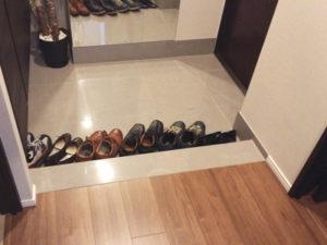 Il galateo giapponese togliersi le scarpe for Giapponese a casa