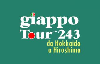 Logo_GT243