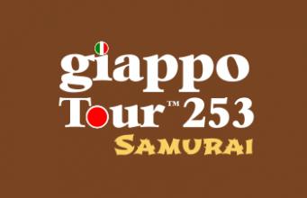 Logo_GT253
