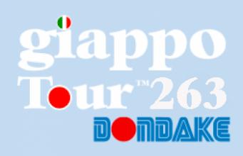 GIAPPOTOUR DONDAKE 263