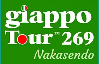 GIAPPOTOUR NAKASENDO 269