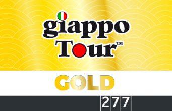 GT 277 Gold