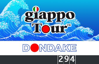GT 294 Dondake