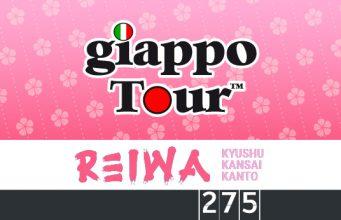 GT REIWA 275