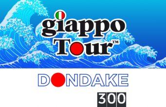 GT 300 Dondake