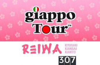 GT 307 Reiwa