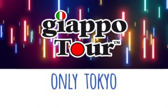 only tokyo