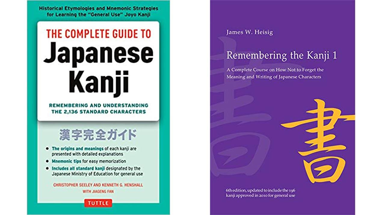 kanji studio lingua giapponese